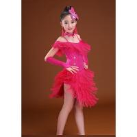 秋季新款儿童拉丁舞裙演出服流苏亮钻比赛考级少儿舞蹈练功服装女 玫
