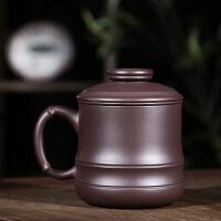 宜兴原矿纯手工紫砂杯内胆过滤泡茶杯子办公室大容量带盖水杯复古