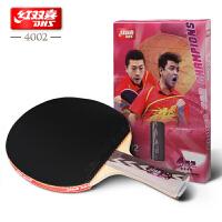 红双喜DHS四星级成品单支直拍横拍双面反胶乒乓球拍 A4002
