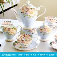 欧式茶具套装骨瓷英式下午茶茶具陶瓷整套红茶杯带托盘咖啡杯碟