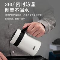 爱仕达保温杯茶杯男士办公室水杯子泡茶水分离带把手柄大容量450ML