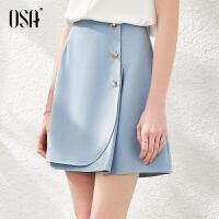 【2件3折到手价:99】OSA高腰短裙半身裙女2021年春夏季新款时尚不规则显瘦a字裙子百搭