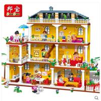 邦宝 女孩拼装房屋积木 儿童益智拼插塑料积木玩具 我爱我家