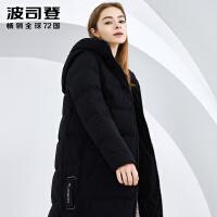 波司登中长款连帽外套时尚运动女士羽绒服2018年新款潮