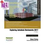 【中商海外直订】Exploring Autodesk Navisworks 2017