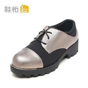 Daphne/达芙妮旗下鞋柜 秋季时尚拼接系带中跟方跟单鞋纯色休闲粗跟厚底女鞋