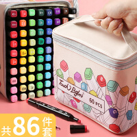 马克笔套装touch正品儿童美术小学生专用动漫手绘36色水彩笔双头1000色全套24色画画笔48色60色80色彩色画笔