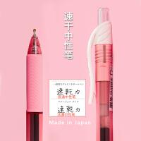 日本pentel派通BLN-105速干按动中性笔 考试黑笔 签字笔0.5针管式彩色顺滑速干考试水笔 学生用蓝红黑色