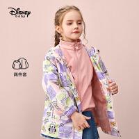 【2件3折:173.7元】迪士尼女童外套春秋2021秋装新款儿童冲锋衣两件套女上衣