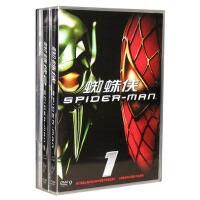 电影 蜘蛛侠1-3合集 正版3DVD9 索尼新版 中英双语