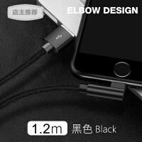 iPhone6数据线苹果6s加长5s手机7Plus充电线8X器快充弯头原�bSN8141