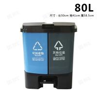 分类垃圾桶家用 上海干湿分类脚踏式垃圾桶20L家用楼道大号垃圾桶50L学校户外环卫双桶垃圾桶 1个