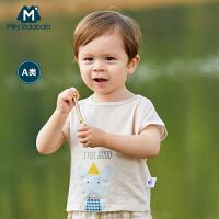 【618年中庆 2件4折价:40】迷你巴拉巴拉婴儿背心2020夏季纯棉儿童薄款宽松男女宝宝背心上衣
