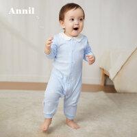 【活动价:128】安奈儿婴儿服连体衣新生儿衣服棉衣衣宝宝哈衣爬行服外出