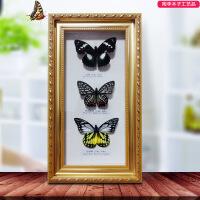 蝴蝶标本相框17*31cm 昆虫蝴蝶 工艺摆件生日结婚礼物情人节 其他长方形尺寸独立