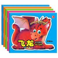 飞龙在天全套5册启蒙认知 小学版 7-9-10-12岁青少年版儿童书籍 成长卷学生新课标阅读