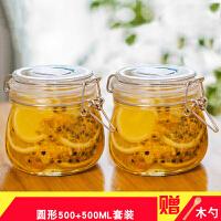 言�� 食品收�{玻璃瓶�ξ锕夼莅傧愎���檬蜂蜜密封罐果�u罐子酵素瓶家用