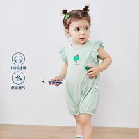 【119元任选2件】迷你巴拉巴拉婴儿连体衣2020夏装新款女宝宝新生儿衣服薄款纯棉