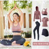 瑜伽服女套装秋冬晨跑房跑步健身运动时尚专业瑜珈服瑜伽套装女性