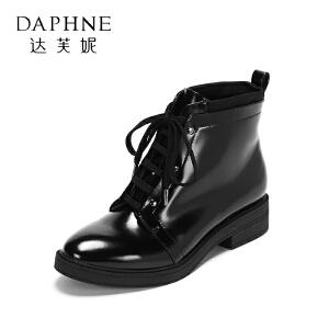 【双十一狂欢购 1件3折】Daphne/达芙妮圆漾系列秋冬短靴女系带低跟短筒女马丁靴