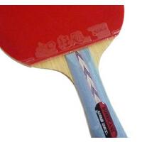 乒乓球拍 红双喜 狂飙套装拍 横拍 乒乓球拍 单只