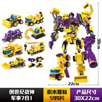 儿童积木拼装玩具男孩益智6变形7金刚8机器人9模型10岁12智力