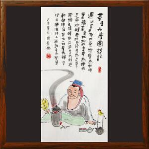 《茶之六度图并记》范德昌 原创真迹R3209
