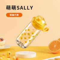 九阳(Joyoung) LINE联名莎莉鸡水杯女便携塑料运动简约随手杯小学生可爱儿童tritan杯子 B35P-WR1