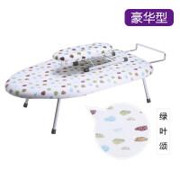 烫衣板家用小号 可折叠 台式熨烫板电熨斗板折叠加固熨斗架