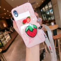 夏日水果草莓苹果X手机壳新款iphone6plus玻璃壳7/8p女款挂绳支架
