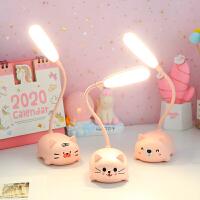 创意可爱少女心迷你小台灯led充电式学生宿舍卧室床头护眼小夜灯