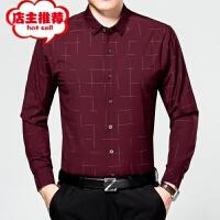 春秋新款男长袖衬衫中年男士商务时尚翻领丝光棉衬衣男