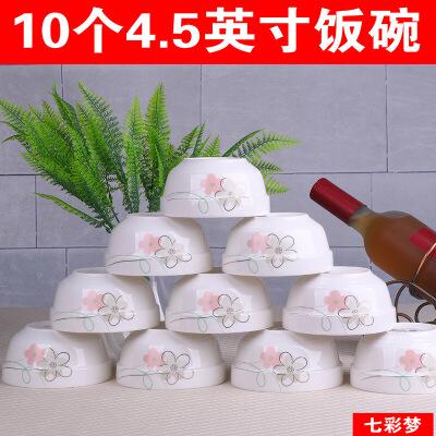 景德镇碗筷碗勺套装10个装陶瓷碗餐具中式家用米饭碗4.5英寸
