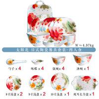 日式釉下彩陶瓷餐具套�b家用套碗�P子碗碟套�bTZ-2