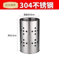家用筷子筒筷笼壁挂式沥水家用304不锈钢筷桶收纳架盒厨房创意免打孔SN1702