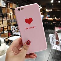 苹果iphone84.7寸手机壳潮果8硅胶pg8简约ihone8plus男女4.7爱心