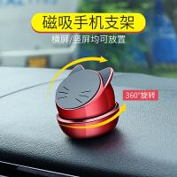 车载手机支架吸盘式粘贴磁性磁铁支撑导航汽车磁吸车用多功能支驾