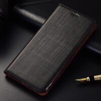华为Mate RS保时捷版手机壳真皮皮套Y7保护套NEO-AL00保护壳双十 华为Y7 双十纹黑色【翻盖】