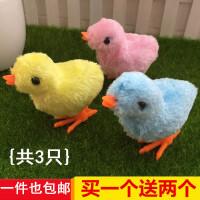 儿童小动物玩具kitty敲鼓上劲发条玩具可爱卡通宝宝早教玩具 黄色 3只--小鸡