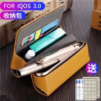 iqos3.0保护套多功能收纳包4代日本电子烟保护壳皮套烟弹收纳防摔