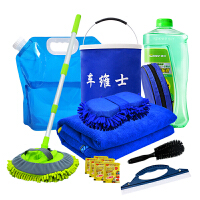 洗车工具套装 家用汽车清洁用品大全多功能 刷子擦车专用组合