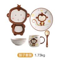 可爱创意陶瓷儿童餐具套装宝宝碗盘子分格盘碗碟套装礼物