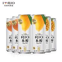 RIO锐澳本榨系列高果汁鸡尾酒330ml*6罐鸡尾酒果酒预调酒