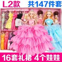 换装巴比洋娃娃套装大礼盒女孩公主别墅城堡布儿童玩具梦想豪宅(预售款)