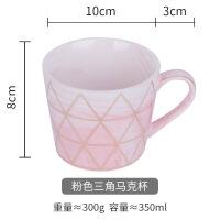 欧式大理石纹马克杯创意金边陶瓷杯子办公室咖啡杯情侣杯