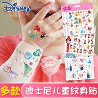 迪士尼公主纹身贴儿童小女孩宝宝纹身贴纸防水小图案卡通可爱印花贴纸转印贴玩具幼儿园奖励礼物