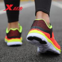 特步秋季男款时尚跑鞋轻便透气舒适个性豹纹运动鞋