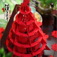 无纺毛毡布室内创意摆件发财树春节过年新年装饰用品年货场景布置 图片色