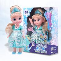 【满100立减50元】喜之宝冰雪公主会说话的智能洋娃娃套装大礼盒锂电池充电会唱歌讲故事女孩公主儿童早教益智玩具智能娃娃