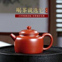 宜�d紫砂�丶�全手工茶�丶矣貌杈呙�家季君和正宗大�t袍德�套�b��意茶道泡茶器泡茶�囟Y盒�b